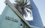 Dubai Chamber newsletter focuses on CSR activities of Dubai companies