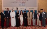 &#8220;Enterprise Qatar&#8221; announces &#8220;QHackathon 2013&#8243; winners