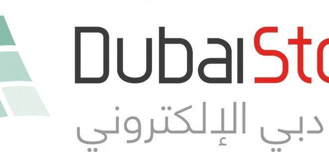 Focus on SMEs: Dubai to launch first local online marketplace
