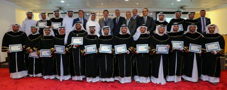 ADIB celebrates UAE national graduates from Tamkeen and Qiyadat leadership programmes