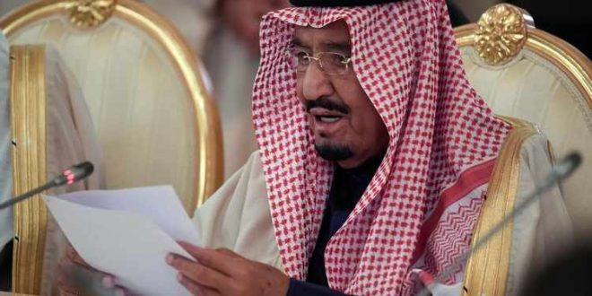 Saudi king Salman approves health care programs