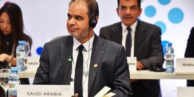 Saudi efforts to improve education system showcased