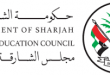 Sharjah Education Council signs agreement with Bukhatir Education