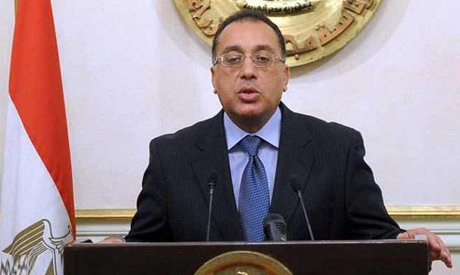 Egypt Network for Integrated Development 6th annual conference focuses on clusters to stimulate economic development