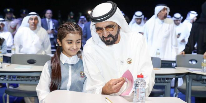 Dubai Ruler extends Arabic e-learning platform to remote communities