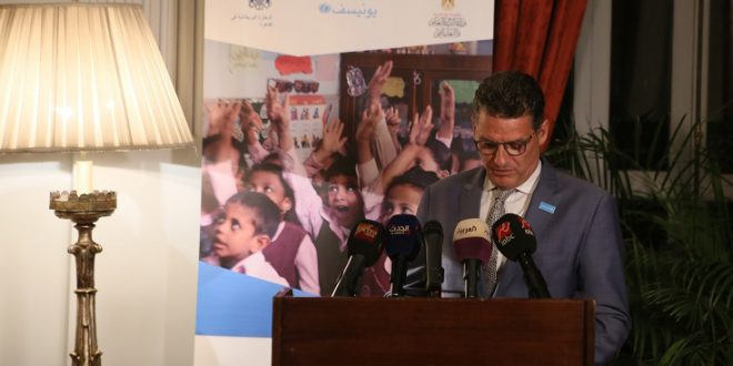 UK – UNICEF Partnership to support Education Reform in Egypt