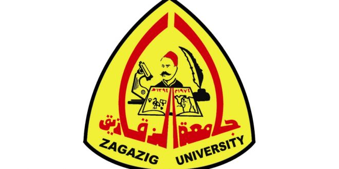 Ministry of Higher Education, American University in Cairo (AUC) Inaugurate Centers for Career Development at Zagazig University
