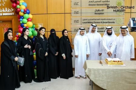 British Orchard Nursery collaborates with Department of Finance to open its 22nd branch in the UAE