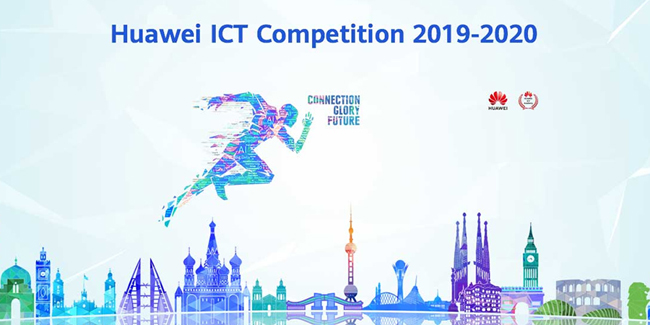 13 teams from Mideast take part in Huawei ICT contest